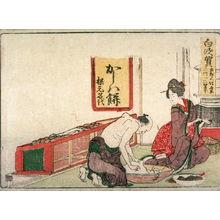 葛飾北斎: Shirasuka, no. 34 from an untitled Tokaido series (reissue of Hokusai's Tokaido series for poetry circle of Okazaki) - Legion of Honor