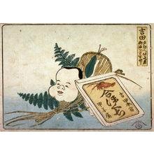 葛飾北斎: Yoshida, no. 36 from an untitled Tokaido series (reissue of Hokusai's Tokaido series for poetry circle of Okazaki) - Legion of Honor