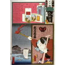Utagawa Kunisada: Group 10, No. To. Sumida River - Legion of Honor