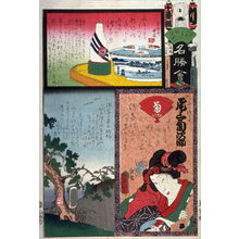 歌川国貞: Group 10, No. Ri. Asajigahara - Legion of Honor
