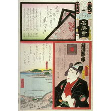 Utagawa Kunisada: Group 10, No. Chi. Hanakawato - Legion of Honor