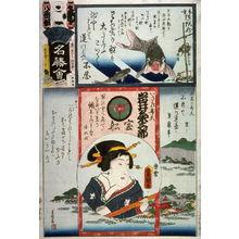 Utagawa Kunisada: Group 8, No. Wa. Shinobazu Pond - Legion of Honor