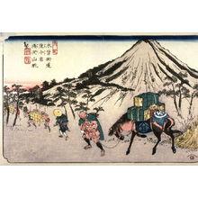 Keisai Eisen: A View of Mt. Asama from Oiwake, Station 22 on the Kisokaido (Oiwake shuku asamayama chobo),from the series, Sixty-nine Stations of the Kisokaido (Kisoji no eki) - Legion of Honor