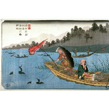 Keisai Eisen: Cormorant Fishing on the Nagara River near Kodo, Station 55 on the Kisokaido (Kodo nagaragawa ukaibune), from the series Sixty-nine Stations of the Kisokaido (Kisoji no eki) - Legion of Honor