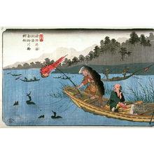 Keisai Eisen: Cormorant Fishing on the Nagara River near Kodo, Station 55 on the Kisokaido (Kodo nagaragawa ukaibune), from the series Sixty-nine Stations of the Kisokaido (Kisoji no eki) - Legion of Honor