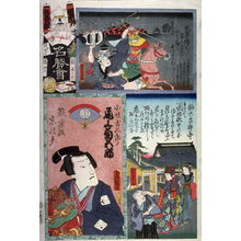 Utagawa Kunisada: Group 9, No. Man. Komagomi - Legion of Honor
