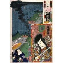 Utagawa Kunisada: Group 6, No. NA. Koishikawa - Legion of Honor
