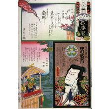 歌川国貞: Group 6. No. U. Akasaka - Legion of Honor