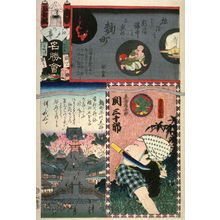 歌川国貞: Group 5, No. Ya. Kojimachi - Legion of Honor