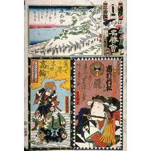 Utagawa Kunisada: Group 3, No. Yu. Takanawa - Legion of Honor