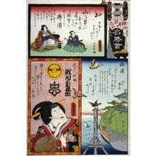 Utagawa Kunisada: Segawa Kikunojo as the Nurse Masaoka, Children, Fshng Boat in Group 2. No. Me. Ohama from the series The Flowers of Edo Matched with Famous Places (Edo no hana meisho awase), from a collaborative harimaze series - Legion of Honor
