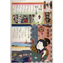 歌川国貞: Arashi Rikan as Kaga no Chiyo in Group 2. No. Mi.Fudanottsuji Bay ( ) from the series The Flowers of Edo Matched with Famous Places (Edo no hana meisho awase), from a collaborative harimaze seriesrikan as Kaga no ChiyoGroup 3. No. Mi. Fudanotsuji Bay from the series The Flowers of Edo Matched with Famous Places (Edo no hana meisho awase), from a collaborative harimaze seriesGroup 10. No. To. Komagata (Iwai Kumasabuo as Miuraya no Takao) from the series The Flowers of Edo Matched with Famous Places (Edo no hana meisho awase), from a collaborative harimaze seriesGroup 10. No. To. Komagata (Iwai Kumasabuo as Miuraya no Takao) from the series The Flowers of Edo Matched with Famous Places (Edo no hana meisho awase), from a collaborative harimaze seriesGroup 10. No. To. Komagata (Iwai Kumasabuo as Miuraya no Takao) from the series The Flowers of Edo Matched with Famous Places (Edo no hana meisho awase), from a collaborative harimaze seriesGroup 10. No. To. Komagata (Iwai Kumasabuo as Miuraya no Takao) from the series The Flowers of Edo Matched with Famous Places (Edo no hana meisho awase), from a collaborative harimaze seriesGroup 10. No. To. Komagata (Iwai Kumasabuo as Miuraya no Takao) from the series The Flowers of Edo Matched with Famous Places (Edo no hana meisho awase), from a collaborative harimaze seriesGroup 10. No. To. Komagata (Iwai Kumasabuo as Miuraya no Takao) from the series The Flowers of Edo Matched with Famous Places (Edo no hana meisho awase), from a collaborative harimaze seriesGroup 10. No. To. Komagata (Iwai Kumasabuo as Miuraya no Takao) from the series The Flowers of Edo Matched with Famous Places (Edo no hana meisho awase), from a collaborative harimaze series - Legion of Honor