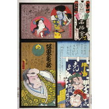 Utagawa Kunisada: Bando Kamezo as Ko no Moronao, Moronao and Kaoyo, Banners with Portraits of Wrestlers, Kabuto Hommachi in Group North. No. 11 from the series The Flowers of Edo Matched with Famous Places (Edo no hana meisho awase), from a collaborative harimaze series - Legion of Honor