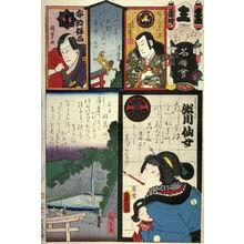 Utagawa Kunisada: Sagawa Senjo as Kuzunoha, Kawarazaki Gonjuro as Abe no Yasuma, Actor as Ashiya Doman, Oji Inari Shrine in Group Supplement. No. King. Oji, from the series The Flowers of Edo Matched with Famous Places (Edo no hana meisho awase), from a collaborative harimaze series - Legion of Honor