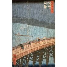 歌川広重: Evening Rain at Atake on the Great Bridge(Ohashi atake no yudachi), no. 52 from the series One Hundred Views of Famous Places in Edo (Meisho edo hyakkei) - Legion of Honor