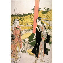 勝川春英: Travelling Couple by Entrance Gate to a Shrine, panel of a polyptych - Legion of Honor