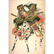 Katsukawa Shun'ei: Tomoe Gozen on Horseback - Legion of Honor