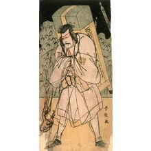 Katsukawa Shun'en: Ichikawa Ebizo as a Pilgrim in a Graveyard, panel of a polyptych - Legion of Honor