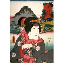 Utagawa Kunisada: Hiratsuka - Legion of Honor