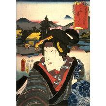 歌川国貞: Mishima - Legion of Honor