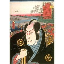 歌川国貞: Fujieda - Legion of Honor