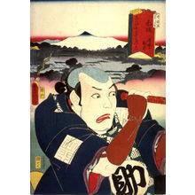 歌川国貞: Akasaka - Legion of Honor