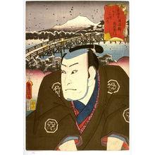 歌川国貞: Okazaki, Number 2 - Legion of Honor