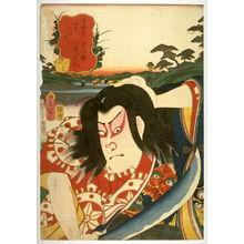 Utagawa Kunisada: Kusatsu - Legion of Honor