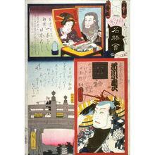 Utagawa Kunisada: Group 1, No. I. Nihonbashi - Legion of Honor