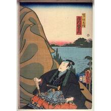 歌川国貞: Ichimura Uzaemon XI as Sagisaka Sanai - Legion of Honor