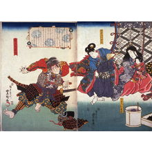 歌川国貞: Kanaomaru Masatoshi Reports to Tokiwa Gozen and Her Children, Imawakamau(Yoritomo), age 8, and Ushiwakamaru(Yoshitsuna), age 2 - Legion of Honor
