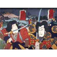 歌川国貞: Actors as Taira Masakado and Takiyasha in Descending Geese at Katata (Katata rakugan), from the series Eight Views of Lake Biwa(Omi hakkei no ishi) - Legion of Honor