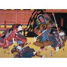 歌川国貞: Actors as Fukashichi and Omiwa in a scene from the play Imoseyama, from an untitled series of half-block scenes from kabuki plays - Legion of Honor