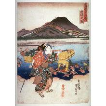 Utagawa Kunisada: Fuchu - Legion of Honor