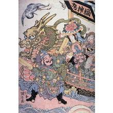 Utagawa Kuniyasu: Treasure ship with the Seven Lucky Gods - Legion of Honor