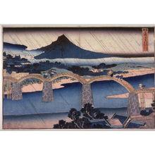 Katsushika Hokusai: The Brocade Sash Bridge in Suo Province (Suo no kuni kintaibashi) from the series Unusual Views of Famous Bridges in the Province (Shokoku meikyo kiran) - Legion of Honor
