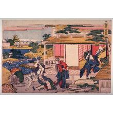 Katsushika Hokusai: Act 7 (Shichidamme) from the series the Storehouses of Loyalty (Kanadehon chushingura) - Legion of Honor