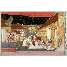 葛飾北斎: Act 11 (Juichidamme) from the series New Perspective Pictures of the Chushingura (Shimpan ukie chushingura) - Legion of Honor