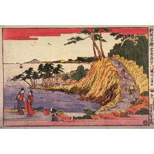 Katsushika Hokusai: Act 8 (Hachidamme) from the series New Perspective Picturs of the Chushingura (Shimpan ukie chushingura) - Legion of Honor