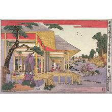 Katsushika Hokusai: Act 2 (Nidamme). from the series New Perspective Pictures of the Chushingura (Shimpan ukie Chushingura) - Legion of Honor