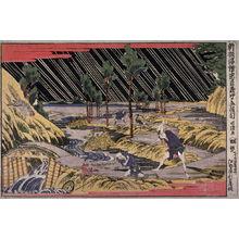葛飾北斎: Act 5 (Godamme) from the series New Perspective Pictures of the Chushingura(Shimpan ukie chushingura) - Legion of Honor
