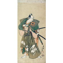 Ippitsusai Buncho: The Actor Ichikawa Komazo II as a Samurai - Legion of Honor