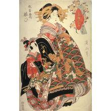 Kikugawa Eizan: The New Yosihiwara (Shin Yoshiwara), from the series Three Wine Cups (Mitsukumi no sakazuki) - Legion of Honor