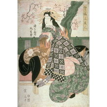 Kikugawa Eizan: The Courtesan Tsumeikuno (?) of the Okamotoya (Okamotoya uchi Tsumeikuno?), from the series three elegant Beauties (Furyu san bijin) - Legion of Honor