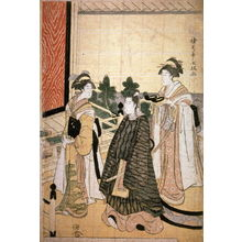 Eiri: Return of Prince Genji from a Shinto Shrine, part 2 of a pentaptych - Legion of Honor