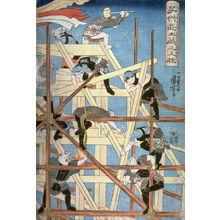 歌川国芳: Children's Games: Raising the Roof of a Storehouse ( Kodomo asobi dozo no muneage), right panel of a triptych - Legion of Honor
