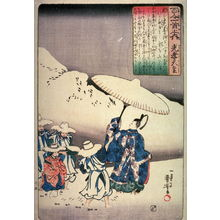 Utagawa Kuniyoshi: No.15 The Emperor Koko - Legion of Honor