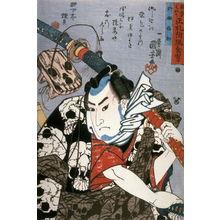 Utagawa Kuniyoshi: Nozarashi Gosuke in a robe covered with skulls made up of cats - Legion of Honor