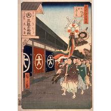 歌川広重: Cloth Merchant's Stall on Odemma Street (Odemmacho gofukuten), no. 74 from the series One Hundred Views of Famous Places in Edo (Meisho edo hyakkei) - Legion of Honor