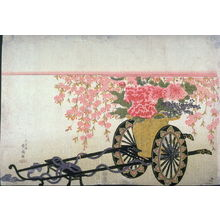勝川春扇: Basket of Flowers on Lacquer Cart - Legion of Honor